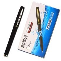 宝克 中性签字笔 PC1828 0.5mm (黑色) 12支/盒