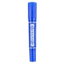英雄 HERO 大双头油性记号笔 880 (蓝色) 10支/盒