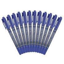 晨光 M&G 小双头记号笔 MG-2130 细头2.0mm,极细头0.5mm (蓝色) 12支/盒