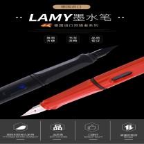 凌美 LAMY 墨水笔 狩猎系列 EF笔尖 (磨砂黑)