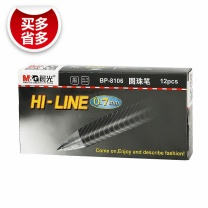 晨光 M&G 圆珠笔 BP-8106 0.7mm (黑色) 12支/盒 (大包装)