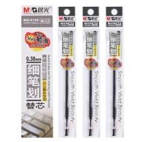 晨光 M&G 中性替芯 MG-6100 0.38mm (黑色) 20支/盒 (适用于AGP63201、GP1150、GP1212、K37、MF2018型号中性笔)