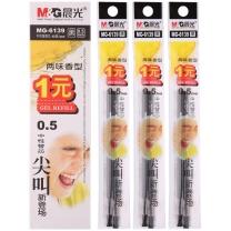 晨光 M&G 中性替芯 MG-6139 0.5mm (黑色) 2支/袋 (适用于AGPA1701、GP1069、AGP12010、GP1151、GP1280、VGP1220、VGP1029型号中性笔)