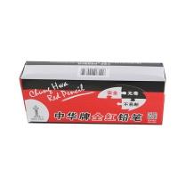 中华 Chung Hwa 铅笔 120 0.4mm (红色) 50支/盒 (大包装)