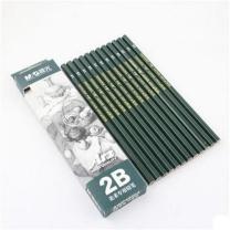 晨光 M&G 2B铅笔 AWP30402 12支/盒 (黑色)