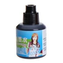 金万年 GENVANA 白板笔墨水 K-0300 20ml (蓝色) 24瓶/盒