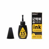 晨光 M&G 墨水 AICW9601A (黑色) 白板笔