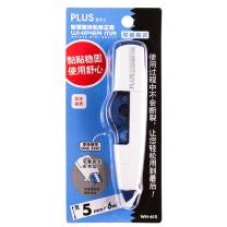 普乐士 PLUS 智慧型滚轮修正带 WH-615 5mm*6m (蓝色) 10个/盒