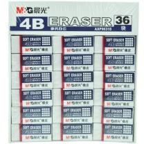 晨光 M&G 4B事务办公橡皮 AXP96318 42*18*11mm (白色) 36块/盒