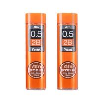 派通 Pentel 2B铅笔芯 C275 0.5mm  40支/管