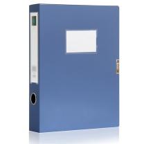 得力 deli 粘扣档案盒 5603 A4 55mm (蓝色) 36个/箱