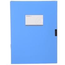 三木 SUNWOOD 档案盒 HC-55 A4 55mm (蓝色)