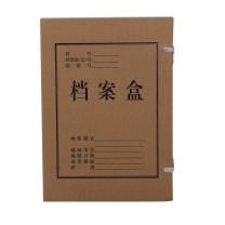 晨光 M&G 牛皮纸档案盒 APYRB61100 A4 30mm  200个/箱