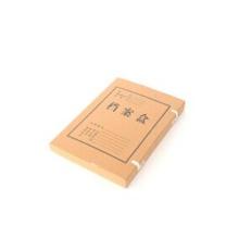 晨光 M&G 牛皮纸档案盒 APYRC612 A4 40mm  200个/箱