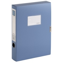 齐心 Comix 标准型文件盒 HC-55 A4 55mm (绯蓝)