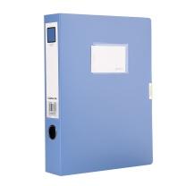 齐心 Comix 标准型文件盒 HC-75 A4 75mm (绯蓝)