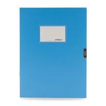 晨光 M&G 档案盒 ADM94818B A4 75mm (蓝色)