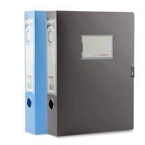 晨光 M&G 档案盒 ADM94817A A4 55mm (黑色)
