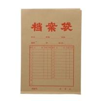 晨光 M&G 牛皮纸档案袋 APYRA609 A4
