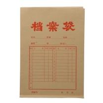 晨光 M&G 加厚180g牛皮纸档案袋 APYRA609 A4 180G  20个/包