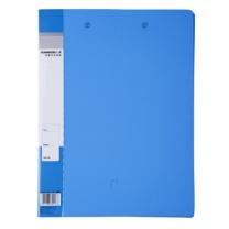 三木 SUNWOOD 文件夹 AB201A 235*315*20mm (蓝色) 标准型双强力夹 办公文具