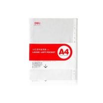 得力 deli 11孔文件保护套 5710 A4 (透明色) 20个/包