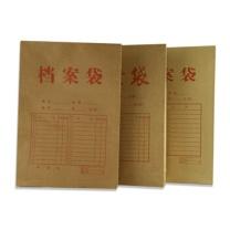 恒源 牛皮纸档案袋 HY1809 250g