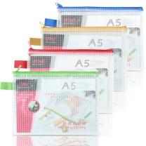 得力 deli 网格拉链袋 5591 A5 (红色、黄色、蓝色、绿色) 12个/包 (颜色随机)
