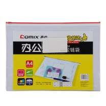 齐心 Comix 标准型拉链袋 F56 A4 (红色、黄色、蓝色、绿色) (颜色随机)