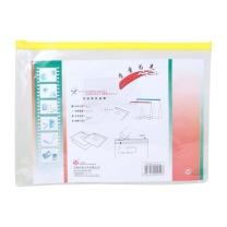 富得快 拉链式文件袋 F56 A4 (红色、黄色、蓝色、绿色) (颜色随机)