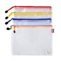 晨光 M&G 经济型网格拉链袋 ADM94905 A4  (颜色随机)