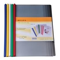 高奇 抽杆夹 Q310 A4 10mm (红色、蓝色、黄色、绿色、白色) 10个/包 (颜色随机)