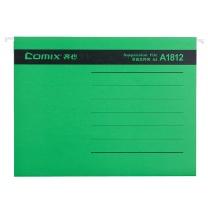 齐心 Comix 纸质易查找吊挂夹 A1812 A4 (绿色) 25个/盒 (大包装)