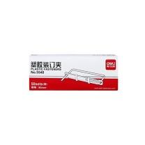 得力 deli 软塑装订夹 5548 80mm (彩色) 50付/盒