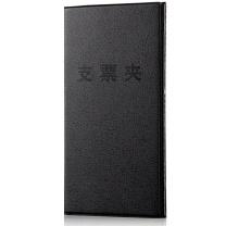 齐心 Comix 财务多功能支票夹 A615 (黑色)