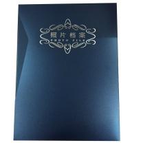幽香 活页照片档案 A4 (深蓝色)