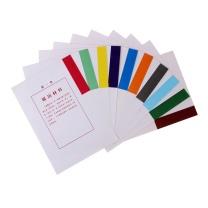 燕赵万卷 干部人事档案十大分类纸 ((1-10)10张/套) A4  (1-10)10张/套