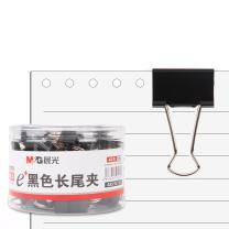 晨光 M&G Eplus筒装黑色长尾夹 ABS92735 25mm  48个/筒 48筒/箱