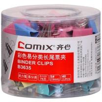 齐心 Comix 彩色长尾夹 B3635 19mm  40个/筒