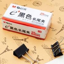 晨光 M&G Eplus盒装黑色长尾夹 ABS92726 50mm  12个/盒 12盒/包 60盒/箱