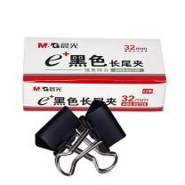 晨光 M&G Eplus盒装黑色长尾夹 ABS92728 32mm  12个/盒 12盒/包 120盒/箱
