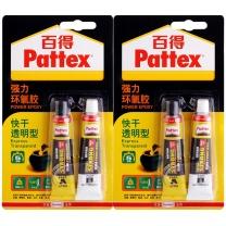 汉高百得 Pattex 强力AB胶 PKM12C-1 30ml(A胶15ml+B胶15ml)/卡  24卡/包 144卡/箱