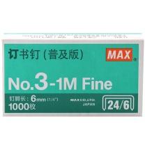 美克司 MAX 普及版订书针 NO.3-1M #24/6 1000枚/盒