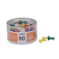 晨光 M&G 彩色工字钉 ABS92606  80个/筒 48筒/包 288筒/箱