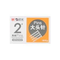 晨光 M&G 2#纸盒大头针 ABS92602 50g/盒  10盒/中箱