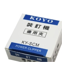 Koyo 推夹器补充夹 KY-SCM 小号  30个/盒 10盒起订