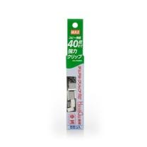 迈库司 推夹器补充夹 HK-P400  55个/盒 (TB)
