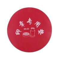 浩立信 财务专用印章垫 圆形、160*160mm