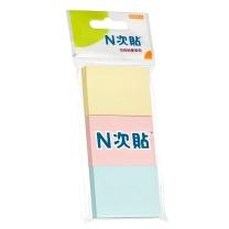 N次贴 Stick 'N 三色组合型便条纸 32017 38*51mm (混色) 3本/包