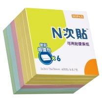 N次贴 Stick 'N 超值包便条纸 32026 76*76mm (混色) 100页/本 6本/包